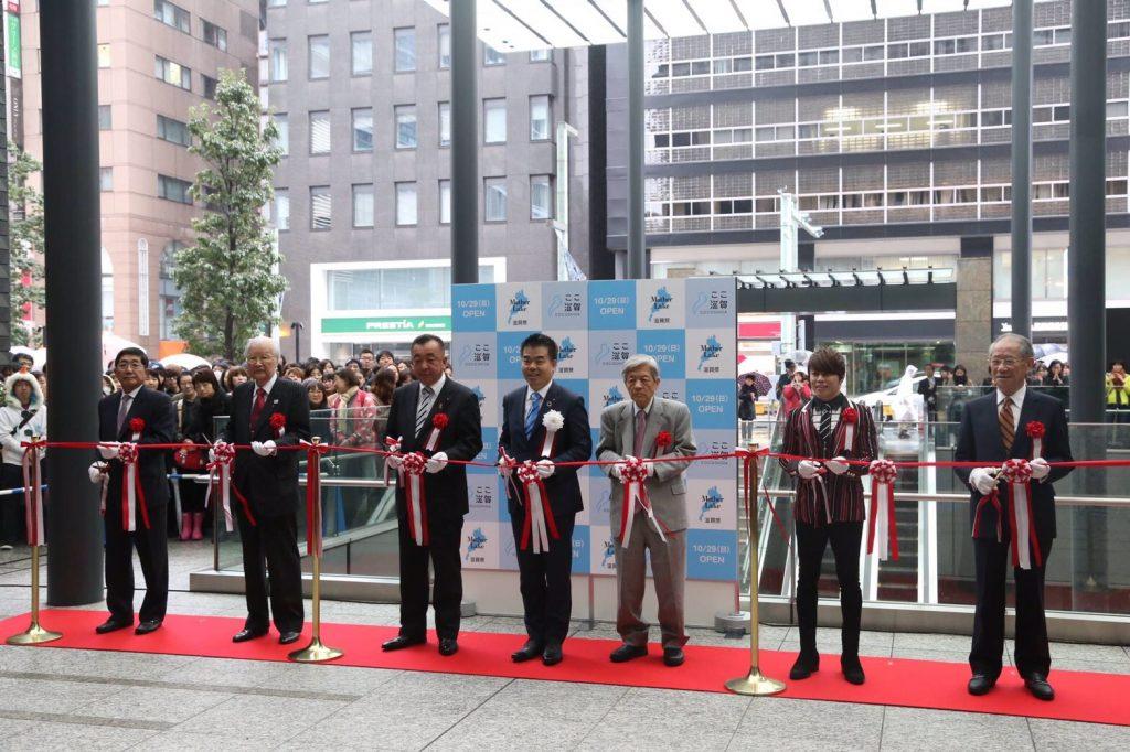 「ここ滋賀」オープン記念レポート