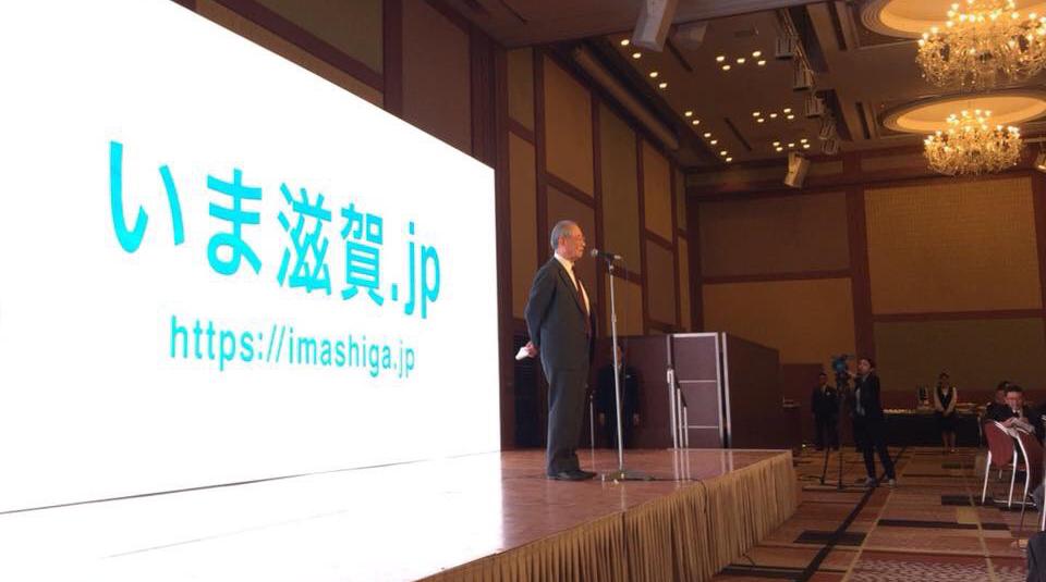 2月5日に近江ゆかりの会が開催されました