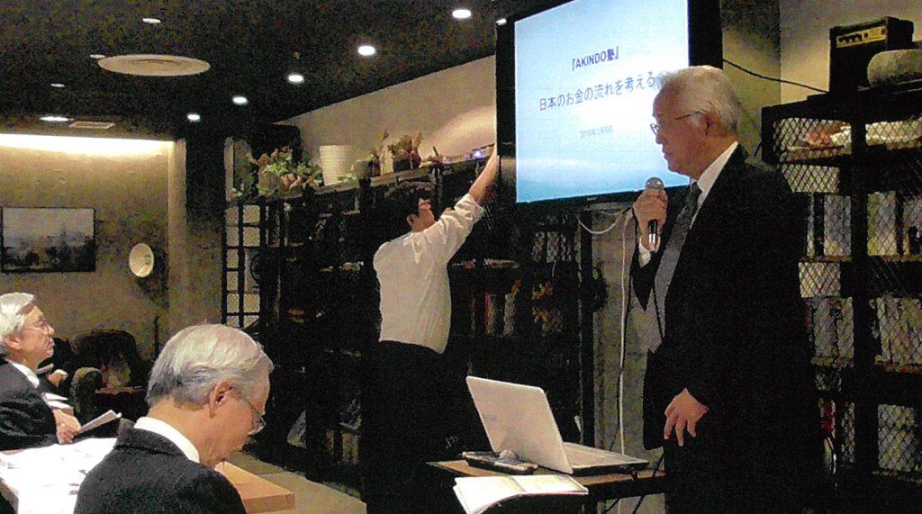 第5回 AKINDO塾 レポート