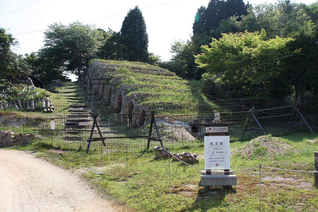 日本六古窯のまち 信楽 信楽焼窯跡群