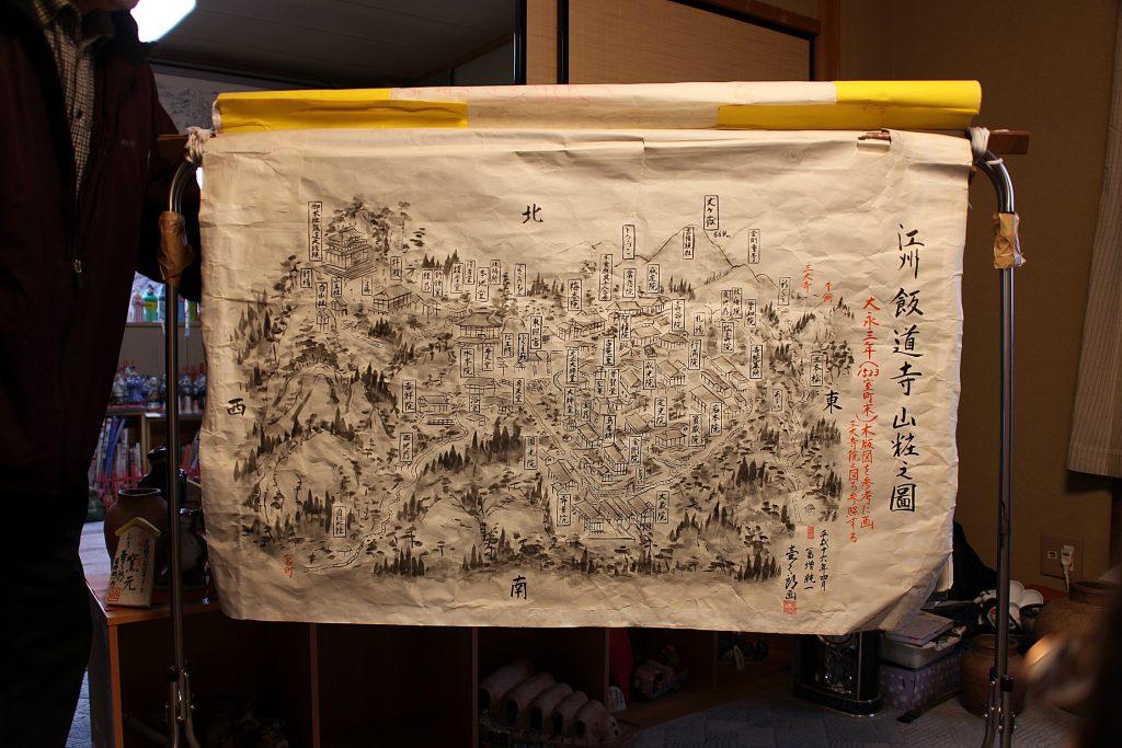 忍びの里 甲賀 日本遺産の文化財群 山伏の修練場
