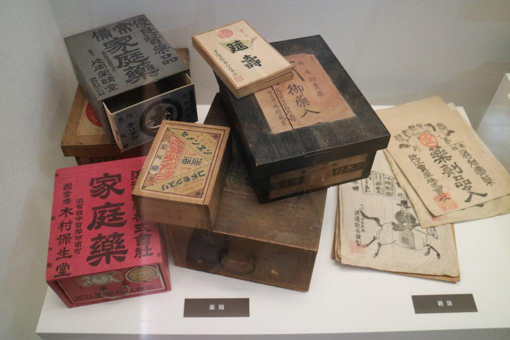 忍びの里 甲賀 日本遺産の文化財群 甲賀のくすり関連資料