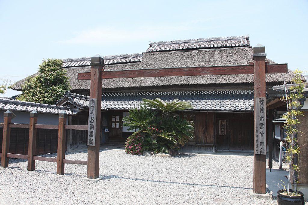 忍びの里 甲賀 日本遺産の文化財群 甲賀忍術博物館群