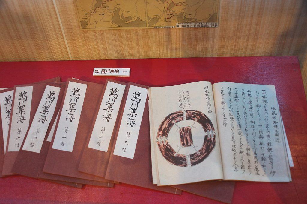 忍びの里 甲賀 日本遺産の文化財群 忍書