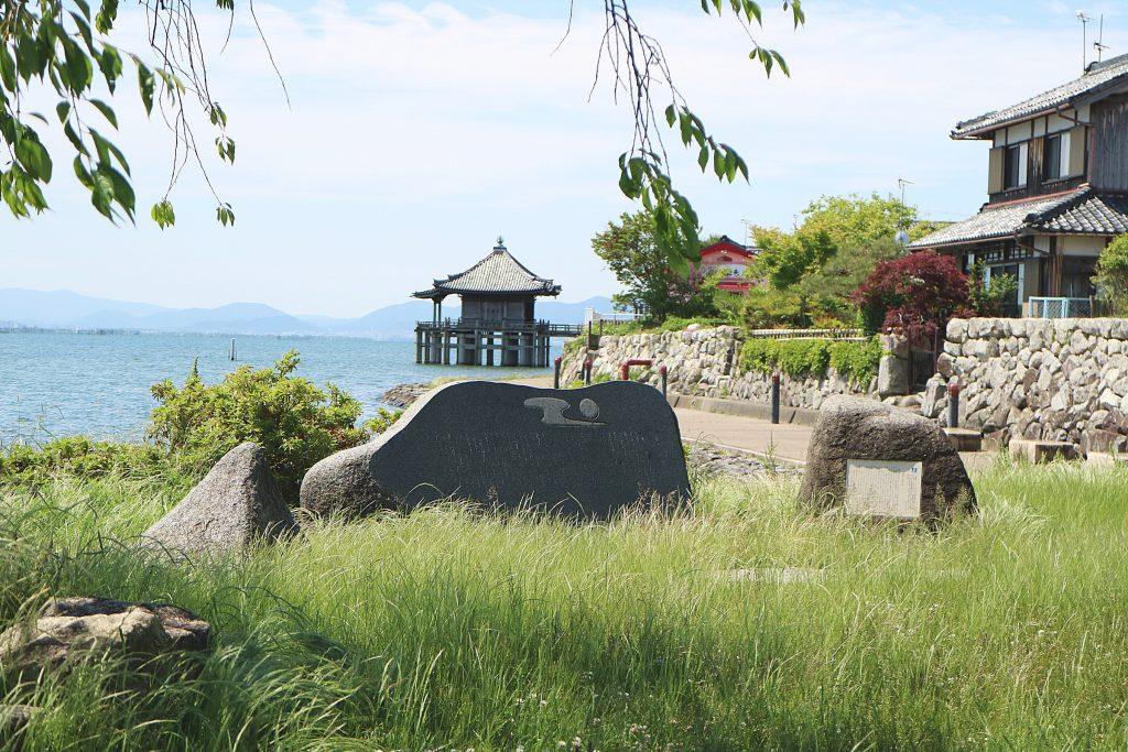 近江を愛した松尾芭蕉の句碑を尋ねる旅 近江を愛する芭蕉の足跡⑤